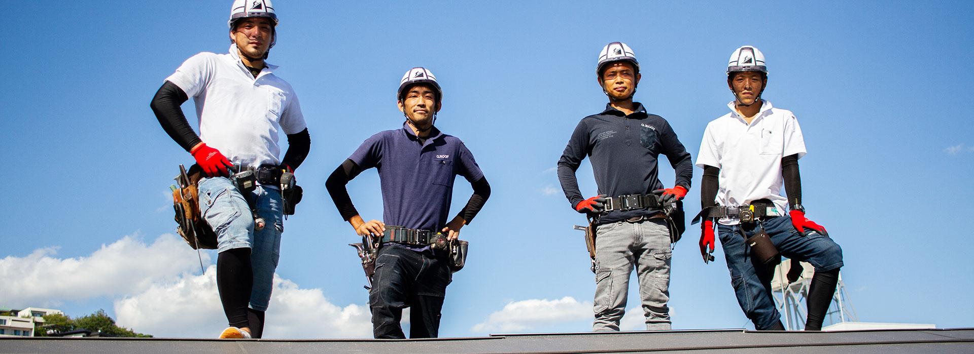 神戸の屋根修理・雨漏り修理はG.ROOFへお問い合わせください!