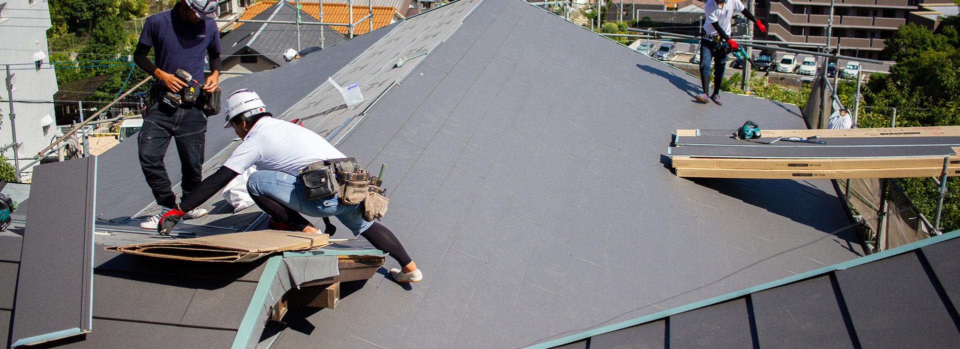 神戸の屋根修理・雨漏り修理業者!G.ROOFの施工メニュー