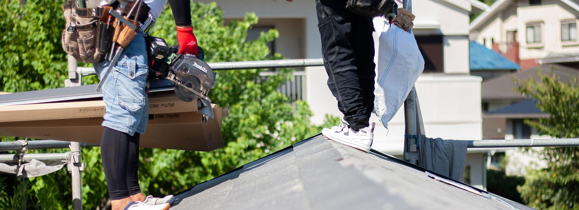 神戸市の屋根修理・雨漏り修理業者G.ROOFへよくあるご質問